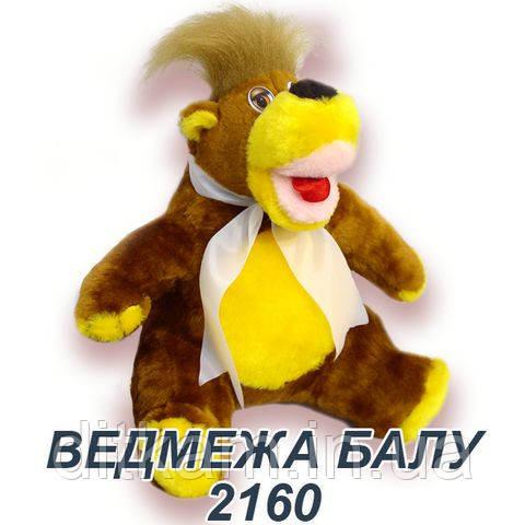 Медвежонок Балу мягкая игрушка (35см)