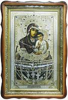 Иконы Святогорские образы