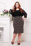 Гипюровая юбка больших размеров Тереза золотая нить
