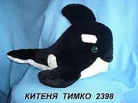 Игрушка Кит Тимко (50см)