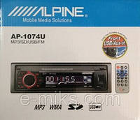 Магнитола MP3 ALPINE 1074, USB, SD, AUX