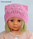 Очень красивая шапка для девочки , фото 3