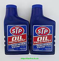 STP Oil Treatment - Защита ДВС и пакет присадок в масло.