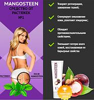 Крем MANGOSTEEN - эффективное средство от растяжек №1