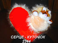 Мягкая игрушка сердце-подушка уголок  (40х40см)