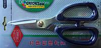 Бытовые ножницы De Xian (170мм)
