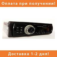 Автомагнитола Alpine 1173 USB SD