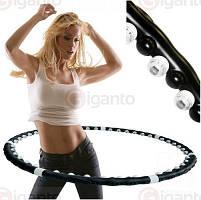 Спортивный обруч Hula Hoop (Хула хуп) Professional, массажный обруч Обруч Хула-хуп с магнитами, фото 3