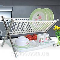 Подставка для тарелок Folding Rack kitchen. Подставка под тарелки, подставка на кухню. Сушилка для посуды, фото 4