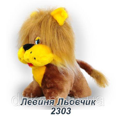 Мягкая игрушка Львенок Левчик (35см)