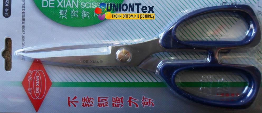 Бытовые ножницы De Xian (195мм), фото 2