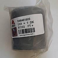Саленблок усилен 35x65x70 D46481600  на комбайн Massey Ferguson