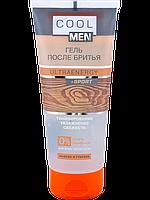 """Гель после бритья ULTRAENERGY TM """"Cool men"""" 200 мл"""