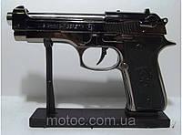 Подарочная зажигалка пистолет беретта