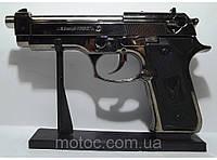 Подарочный пистолет зажигалка беретта