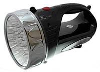 Современный светодиодный кемпинговый фонарь (High power Rechargeable) Yajia YJ-2805, Ручной фонарик(YJ-2805-1), фото 5
