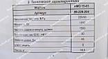 Отбойный молоток Кировец КМО 15-65, фото 8
