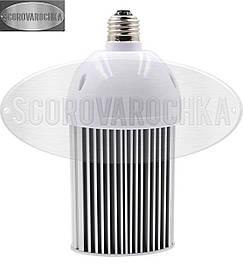 Промышленное Светодиодное (LED) освещение GH-HL-40W (4200 Lm), IP43 (Уличное освещение)