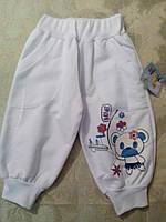 Белые капри для малыша