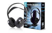 Беспроводные наушники Wireless Headphone 8 в 1 с микрофоном и радио SF-880, купить беспроводные наушники