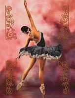 Набор для вышивания бисером FLF-108 Черный лебедь. Балерина. 30*40 Волшебная страна качественный