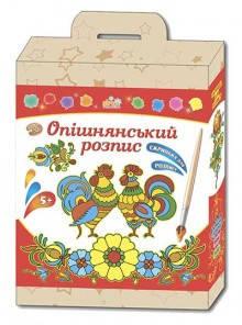 Зірка Шкатулка Опішнянський розпис, фото 2