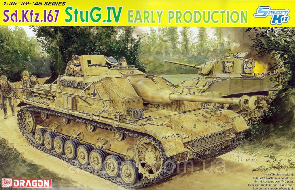 Sd. Kfz.167   StuG IV \early prod.\     1\35    DRAGON 6520