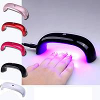 Светодиодная УФ лампа LED UV 9 Вт, для гель-лака, уф лед 9 w