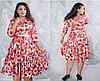 Платье женское, батальное, фото 4