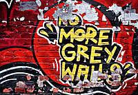 Фотообои бумажные на стену 366х254 см 8 листов: Нет серым стенам!