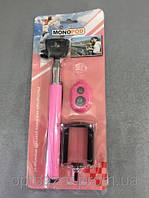 Монопод Селфи Monopod для смартфонов и экшн камер Z07-1 розовый
