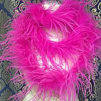 Боа однослойное страусиное, длинна 1,8м, цвет Fuchsia