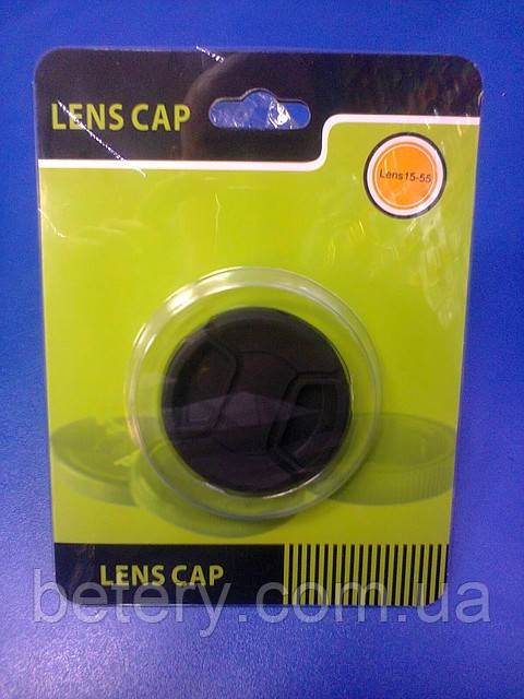"""Крышка на объектив """"Lens Cap"""". 15-52"""