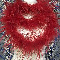 Боа однослойное страусинное.Длинна 1,8м. Цвет Red