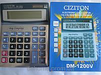 Деловой настольный калькулятор casio dm-1200v, металлическое покрытие, кнопки - пластик, двойное питание, фото 3