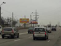 Размещение наружной рекламы в Днепровском районе