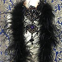 Боа страусиное однослойное, длинна 1,8м, цвет Black
