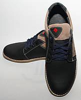 """Стильные туфли """"Columbia"""""""