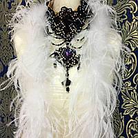 Боа страусиное двухслойное, длинна 1,8м, цвет White