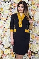 Платья женское облегающие с яркими вставками