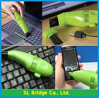 Мини пылесос USB для сбора грязи и пыли