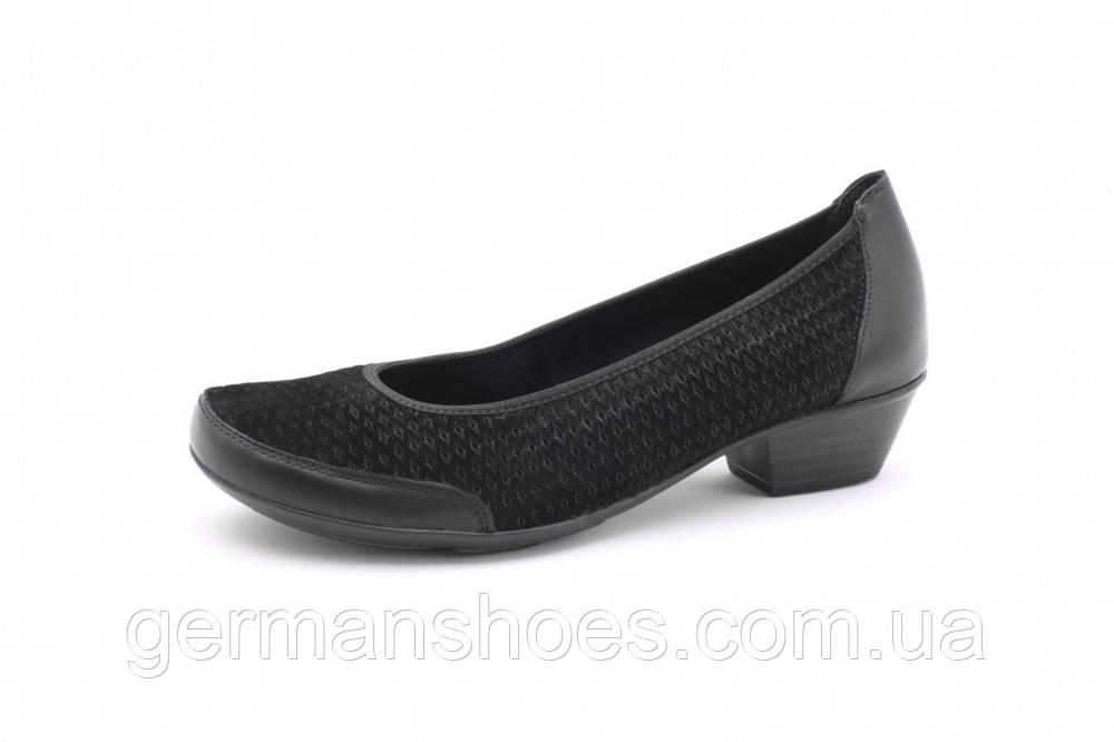 Туфлі жіночі Remonte D7302-01
