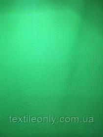Ткань Парашют зеленый