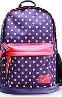 Рюкзак школьный ортопедический  Dr. kong Z 193 L, фото 1