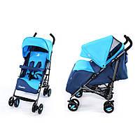 Коляска прогулочная CARRELLO Vento CRL-1402 DARK BLUE+BLUE