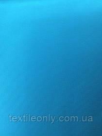 Ткань Парашют голубой