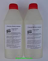 """Очиститель тканевого покрытия химчистка Eco Drop """"Carpet Cleaner"""" 1 kg концентрат."""