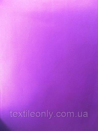 Ткань Парашют фиолетовый , фото 2