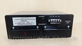 Пускатель бесконтактный реверсивный ПБР-3М