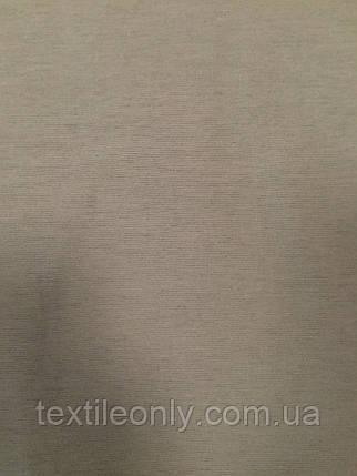 Ткань Парашют хб серый, фото 2